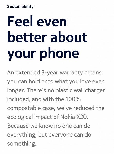 И Nokia туда же. В комплекте с недешевым Nokia X20 нет зарядки, но пользователи от этого «будут чувствовать себя еще лучше»