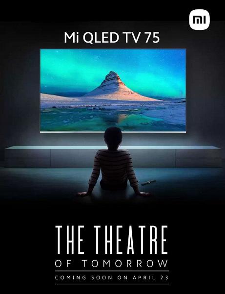 Xiaomi показала свой новый 75-дюймовый телевизор Mi QLED TV 75