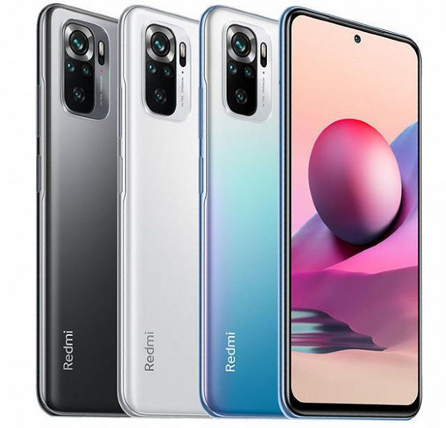 Серия доступных смартфонов Redmi 10 готова к запуску