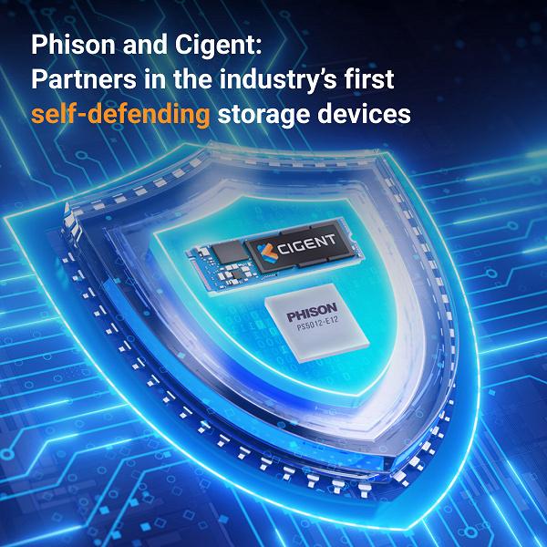 Phison и Cigent рассказали о «самозащищающихся» SSD