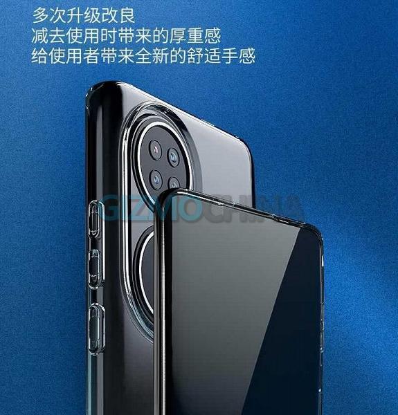 Huawei P50 показался во всей красе благодаря производителю чехлов