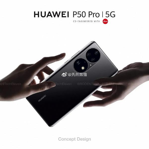 Флагман Huawei P50 Pro показали на качественном изображении