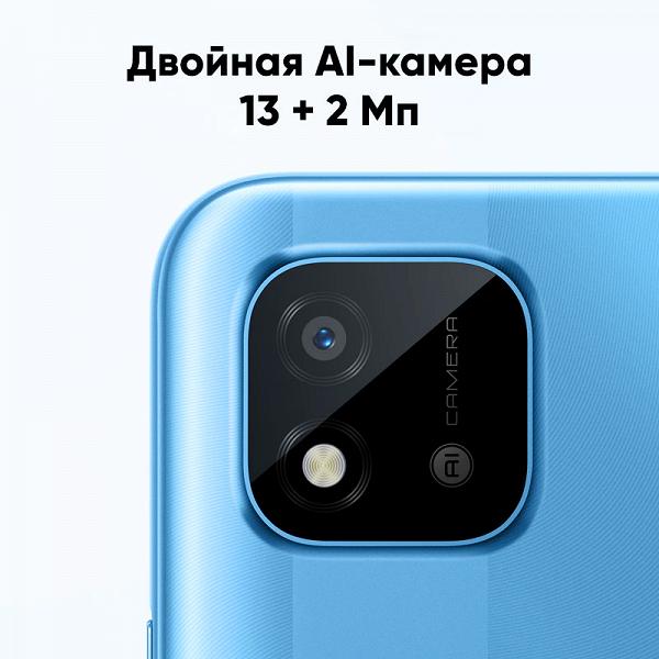 Realme привезла в Россию свой новый самый дешёвый смартфон