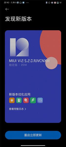 Финальная версия MIUI 12.5 вышла для Xiaomi Mi 10 Lite