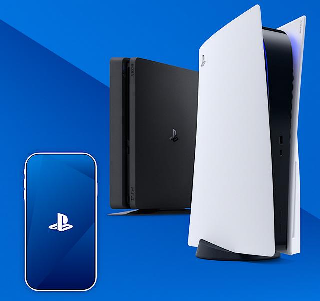С Sony PlayStation 5 можно удалить файлы и игры, не прикасаясь к ней