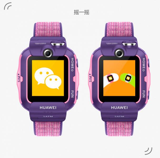 Представлены новые умные часы Huawei с NFC, двумя камерами и влагозащитой