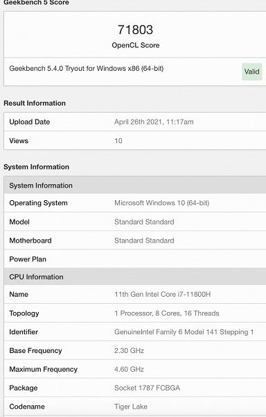 Мобильная GeForce RTX 3050 Ti оказалась быстрее настольной GeForce RTX 2060