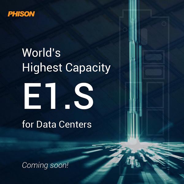 Phison обещает выпустить под собственной маркой самый емкий в мире SSD типоразмера E1.S