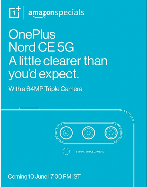 Так выглядит OnePlus Nord CE 5G. Опубликованы изображения фронтальной и тыльной панелей смартфона