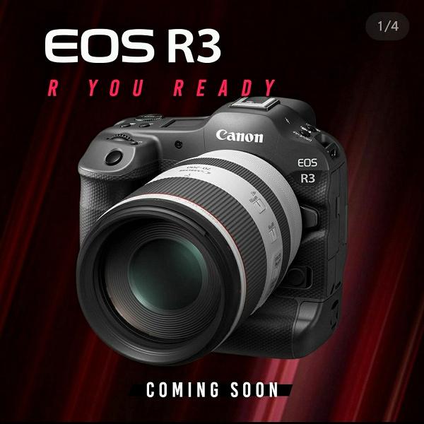 Опубликованы дополнительные технические характеристики камеры Canon EOS R3
