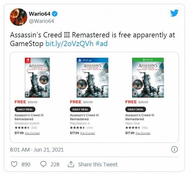 GameStop раздает игру Assassin's Creed III Remastered для Switch, PS4 и Xbox One бесплатно