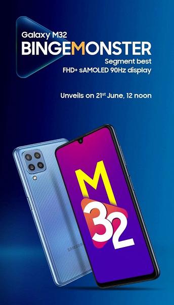 6000 мАч, 90 Гц и 64 Мп. Подтверждены характеристики нового монстра автономности Samsung Galaxy M32