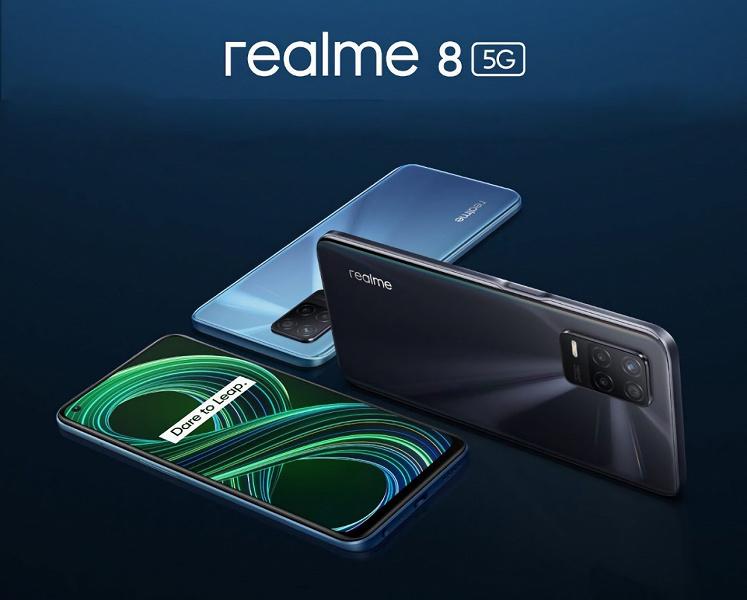 Realme запускает новые смартфоны и наушники в России