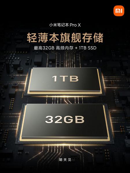Самый дорогой ноутбук Xiaomi получил экран OLED 3,5K и 32 ГБ оперативной памяти. Новые подробности о Mi Notebook Pro X