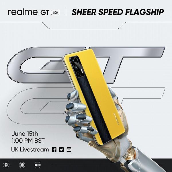 Доступный флагман Realme GT выходит в Европе через неделю