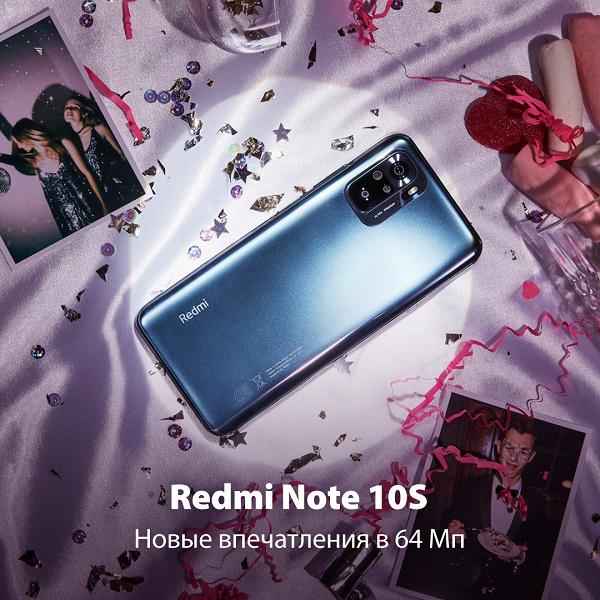 Пополнение Xiaomi в России: приехали недорогие Redmi Note 10T и 10S