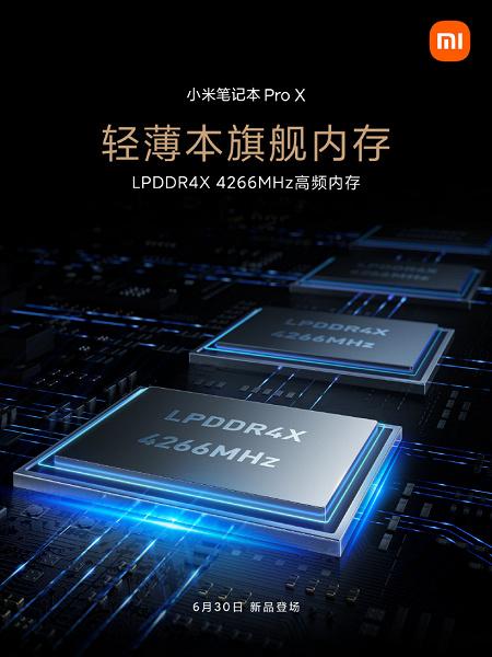 Mi Notebook Pro X — первый ноутбук Xiaomi ценой 1500 долларов