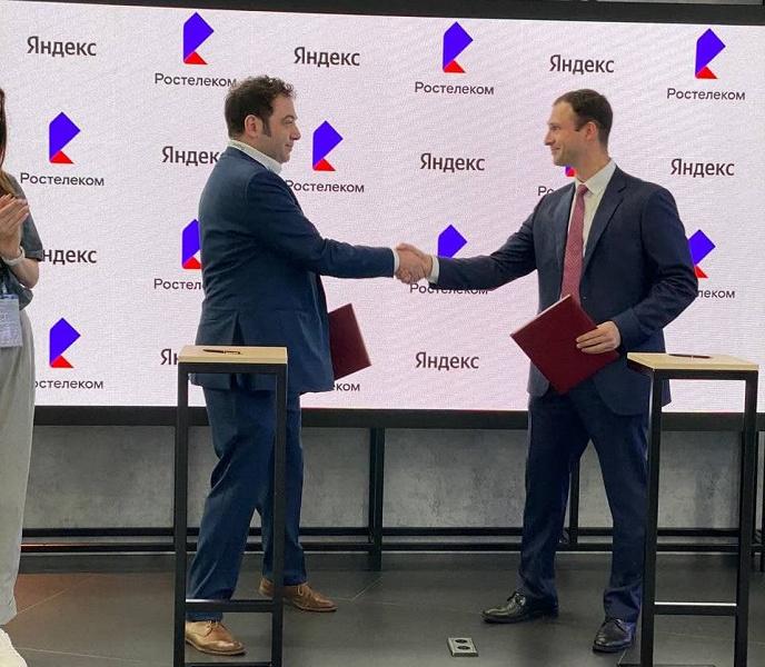 «Ростелеком» с Яндексом запустят корпоративные и государственные облачные сервисы с повышенной безопасностью