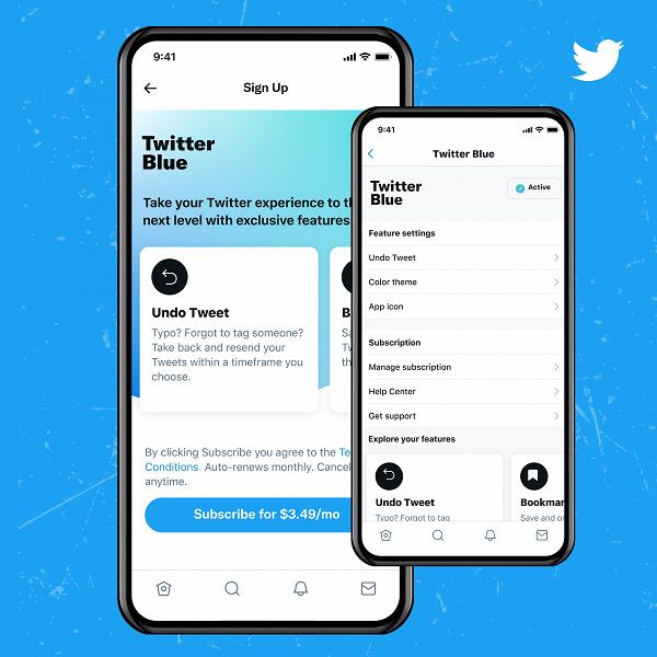 Свершилось: в Twitter появились платные функции. Подписка Twitter Blue позволяет отменять твиты, и не только