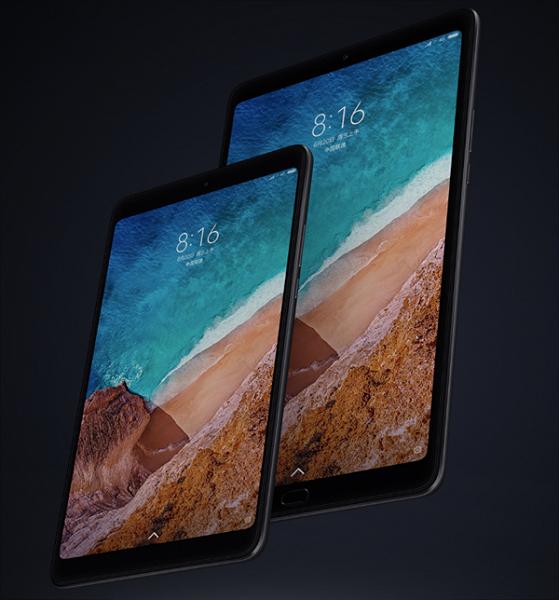 Xiaomi проведёт мегаконференцию в августе? Ждём Mi Pad 5, Mi Mix 4 и MIUI 13
