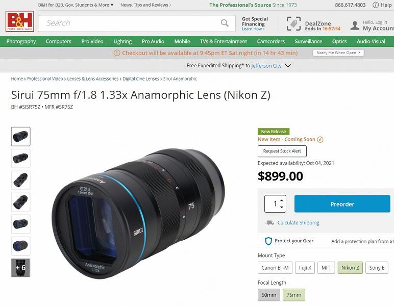 Анаморфотный объектив Sirui 75mm F1.8 появился в продаже