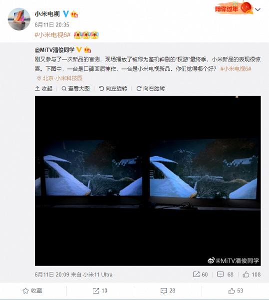 Xiaomi готовится представить новые телевизоры. Возможно, это будут флагманские Mi TV 6 с экранами OLED