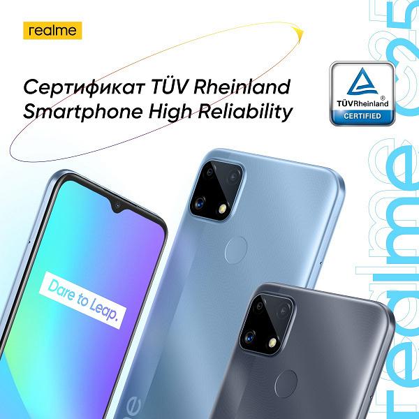 В день запуска Redmi Note 10T в России: Realme представит сразу три интересные новинки российским пользователям