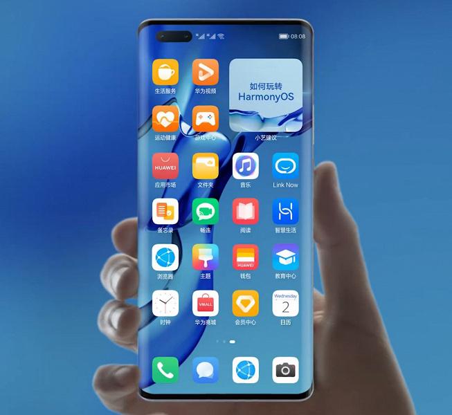 Данные смартфоны Huawei и Honor получат HarmonyOS 2.0 на этой неделе