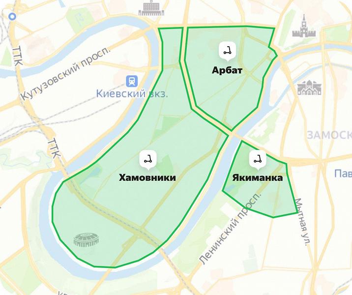 В Яндекс Go начала работать аренда электросамокатов