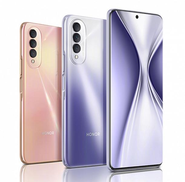 64 Мп, 22,5 Вт, 4000 мА·ч и Magic UI. 4.1 на Android 11 за 280 долларов. В Китае стартуют продажи Honor X20 SE