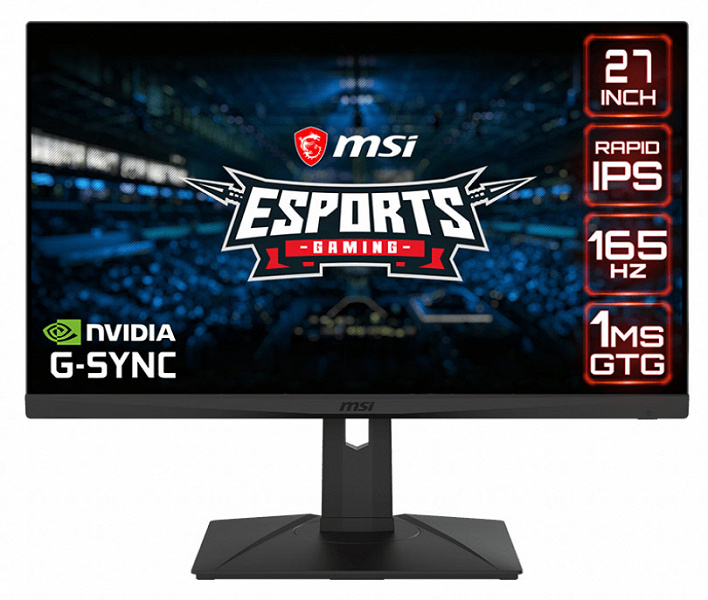 MSI Optix G273QPF Gaming Monitor Supports 165Hz Refresh Rate