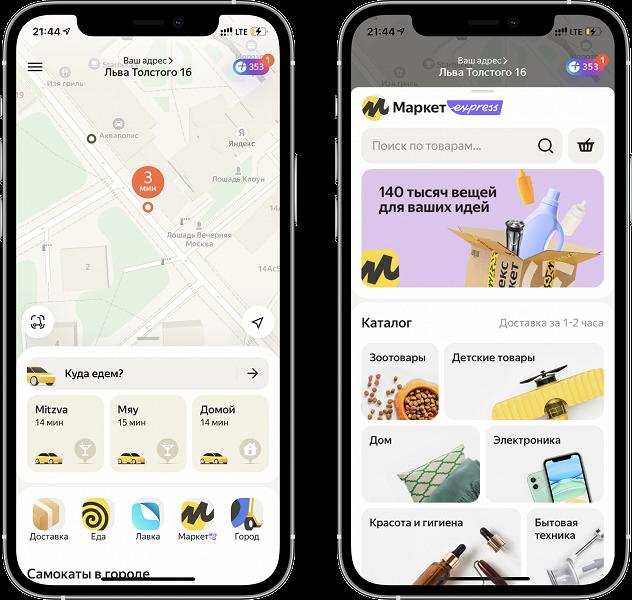 В Яндекс Go появились товары с экспресс-доставкой из Яндекс.Маркета