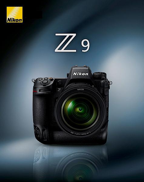 4К при 120 к/с: опубликованы уточненные, но все еще неофициальные спецификации камеры Nikon Z9
