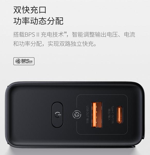 87 Вт и 10000 мА·ч в одном «флаконе». Baseus представила быструю зарядку для смартфона и ноутбука со встроенным мобильным аккумулятором
