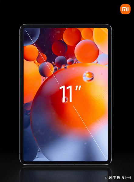 8720 мА·ч, 11-дюймовый экран с разрешением 2,5К, Snapdragon 860 и 33 Вт за 310 долларов. В Китае стартуют продажи планшетов Xiaomi Mi Pad 5 и Mi Pad 5 Pro