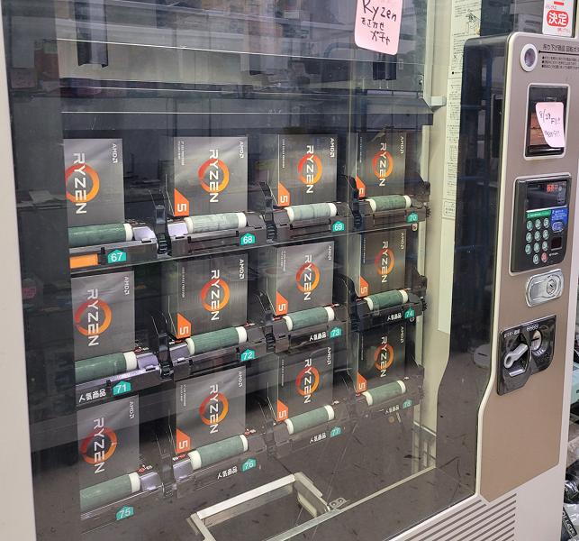 Торговый автомат со случайными процессорами. В Японии за 9 долларов можно получить горсть старых CPU вплоть до Ryzen 2000