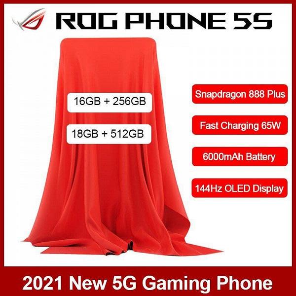6000 мА·ч, 18 ГБ ОЗУ, Snapdragon 888 Plus и 65 Вт. Готовится к выходу Asus ROG Phone 5s