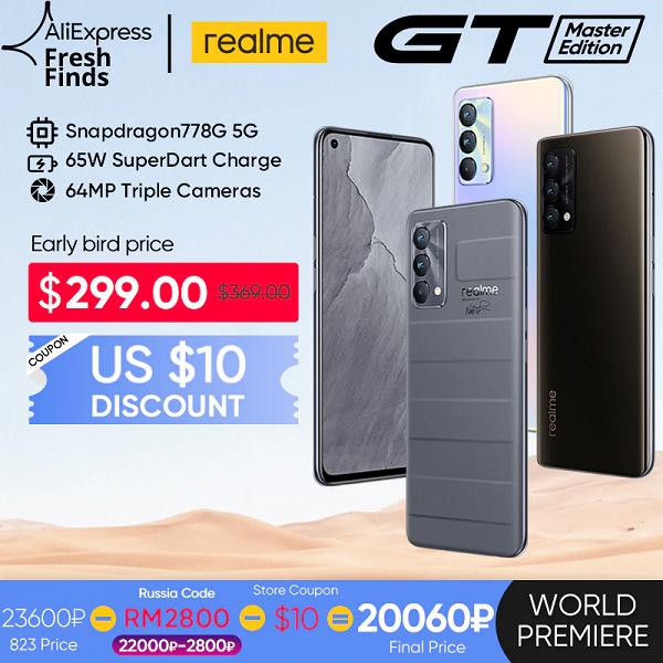 Realme показала планшет и предлагает Realme GT Master Edition с огромной скидкой для России