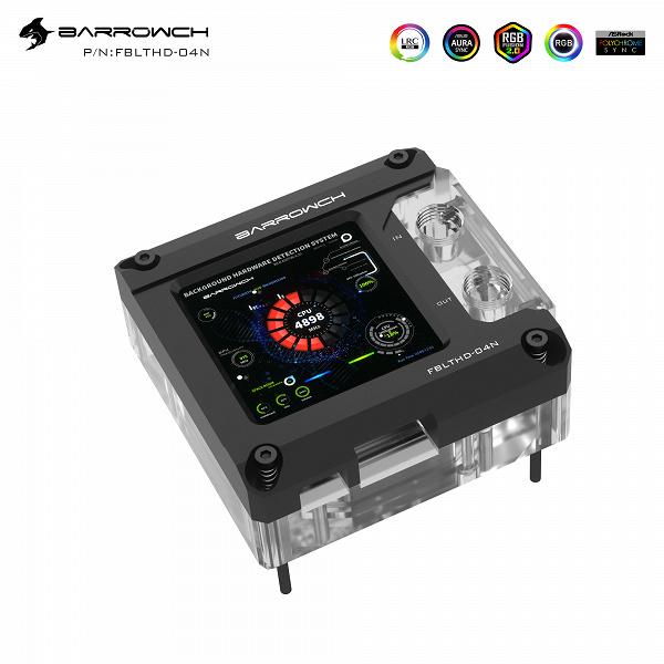 Процессорный водоблок Barrowch FBLTHD-04N оснащен цветным экраном разрешением 1440 х 1440 пикселей