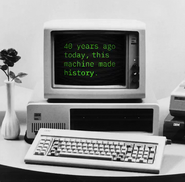 1500 долларов за компьютер с 16 КБ памяти и процессором частотой 4,7 МГц. 40 лет тому назад вышел IBM 5150 – первый в мире персональный компьютер