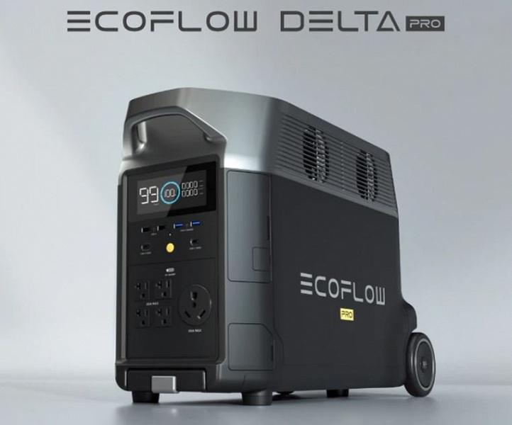 На выпуск портативной аккумуляторной батареи EcoFlow Delta Pro собрано 11,5 млн долларов