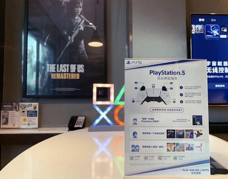 Поселиться в отеле, чтобы поиграть в PlayStation 5. В Китае отели предлагают геймерские номера