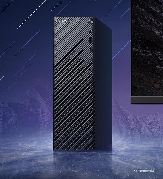 Настольный компьютер Huawei MateStation S с AMD Ryzen 7 4700G, 16 ГБ ОЗУ и 512 ГБ на SSD поступил в продажу в Китае