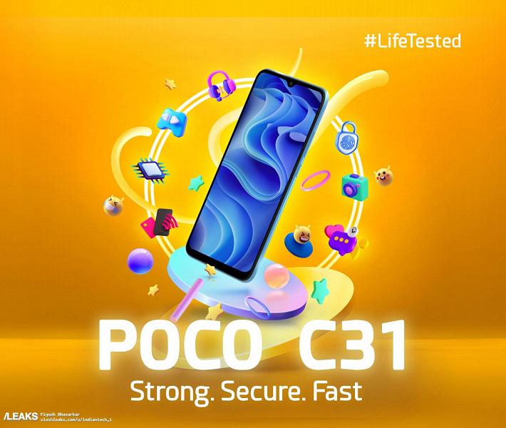 Что общего у нового Poco с легендарным Pocophone F1? Опубликованы характеристики смартфона