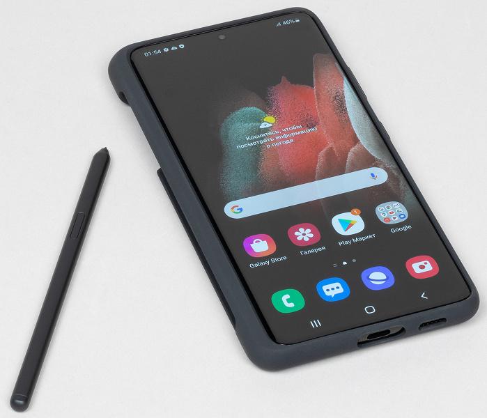 Флагманский Samsung Galaxy S21 Ultra подешевел в России на треть