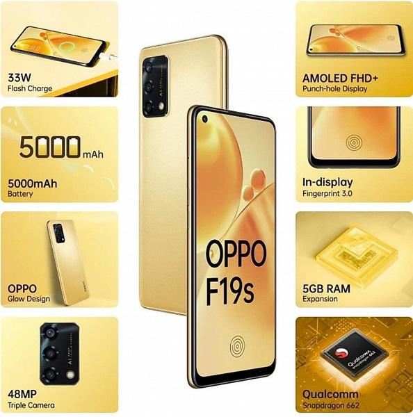 5000 мА·ч, экран AMOLED, 48 Мп, 33 Вт. Представлен смартфон Oppo F19s