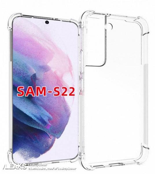 Практически никаких внешних отличий от Galaxy S21 и Galaxy S21+. Дизайн Galaxy S22 и Galaxy S22+ подтвержден изображениями чехлов