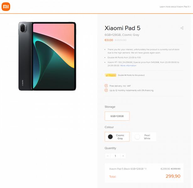 Хитовый планшет Xiaomi Pad 5 раскупили в Европе за 10 минут