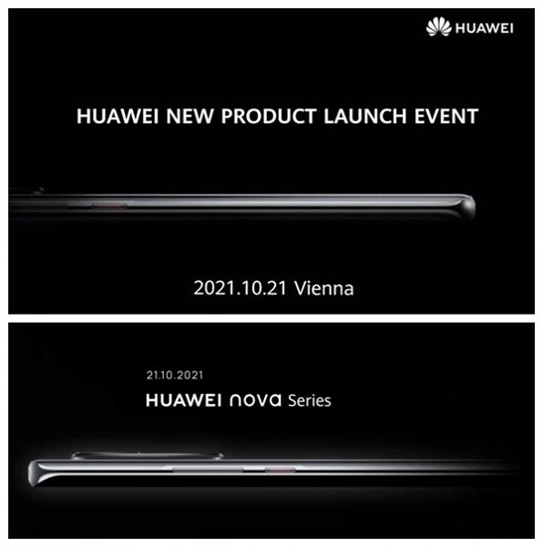 Никакого Huawei Mate 50 в октябре. На глобальном мероприятии в Вене Huawei представит nova 9 и nova 8i для Европы