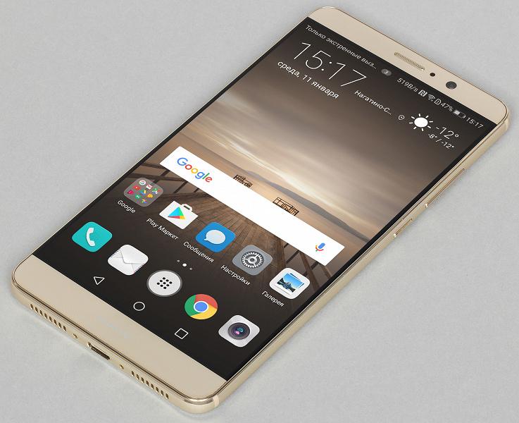 Замена Android пришла на четырёхлетние флагманы Huawei. Бета-версию HarmonyOS начали получать Huawei Mate 9 и Huawei P10